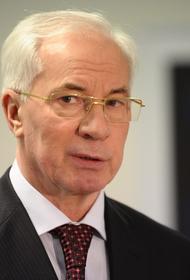 Николай Азаров: Россия уже заместила продукцию украинских стратегических предприятий своей