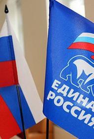 Единороссы выиграли выборы в поселке Роза