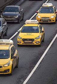 В Москве пассажирка такси расплатилась за поездку купюрой 500 евро, перепутав ее с 500 рублями