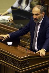 «Халва» от премьера Республики Армения Пашиняна