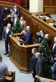Бывший депутат Рады сообщил о начале «настоящего геноцида» русских на Украине