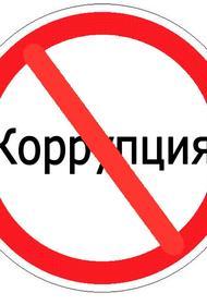 Уровень коррупции в России приблизился к критическому. Дно уже близко
