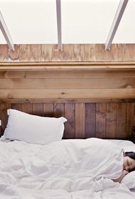Учёные: названы три важных условий для хорошего сна