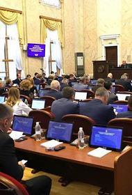 Фракция «Единой России в ЗСК подвела итоги работы за 2019 год