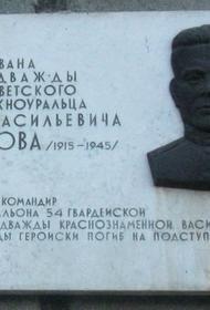 Челябинские журналисты запустили проект «Герой на моей улице»