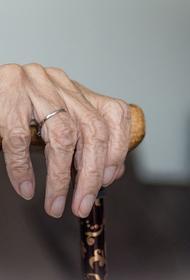 В Таджикистане скончалась самая старая женщина в мире