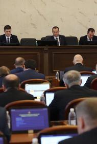 Депутаты ЗСК предлагают изменить закон об обеспечении жильем детей-сирот