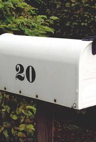 Почта Китая призвала не отказываться от посылок