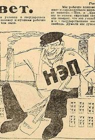Как поживал бизнес при Сталине
