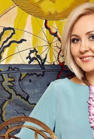 Василиса Володина рассказала, как поднять настроение в плохую погоду