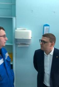 Кусинцы получат новый флюорограф за 6 миллионов рублей