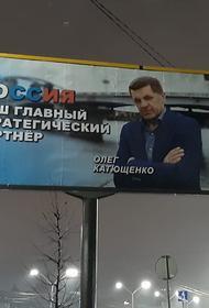 В Киеве сняли билборды с рекламой России