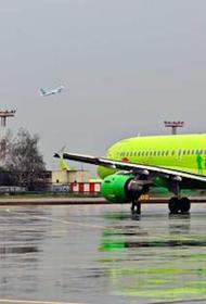 Женщине, обещавшей взорвать самолет,  грозит штраф до 700 тысяч рублей, либо лишение свободы