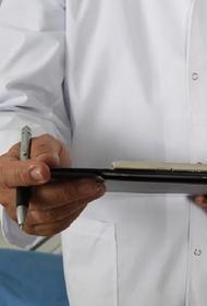 В Казахстане за распространение слухов о коронавирусе задержан врач