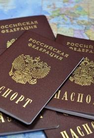 Россияне в скором времени перейдут на электронные паспорта