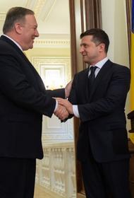 Зеленский хочет затащить США на Донбасс