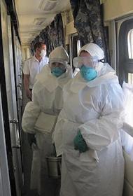 Специалисты «РЖД-Медицина» следят за пассажирами поездов с ОРВИ