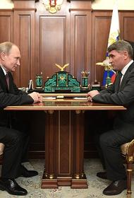 Правительство Чувашии ушло в отставку после смены главы региона Михаила Игнатьева