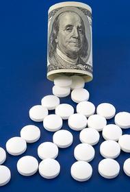 Цена жизни – две таблетки. Импортозамещение убивает россиян