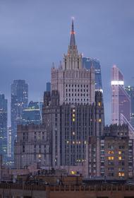 ЛОХнатая лапа Москвы