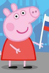 Свинка Пеппа обошлась кубанским предпринимателям в 2 миллиона рублей