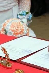 В Москве не справились с потоком желающих зарегистрировать брак и решили женить пары даже ночью