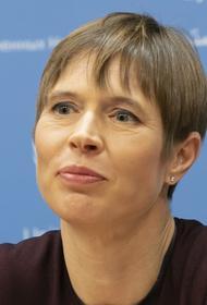 Президент Эстонии заверила, что пересмотра границ с Россией не будет