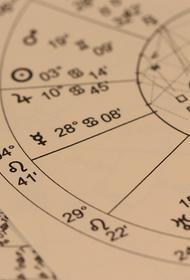 Перечислены три знака зодиака, для которых февраль станет самым успешным  месяцем в году