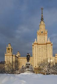 В главное здание МГУ поступило сообщение с угрозой взрыва