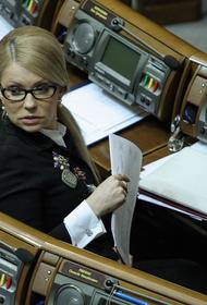 Экономика Украины летит в пропасть, заявила Тимошенко