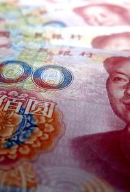 Китай выпустит облигации, которые направят на борьбу с коронавирусом