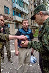 Почему иностранных журналистов нет на Донбассе?