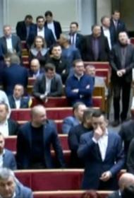 Верховная Рада проголосовала за сокращение количества депутатов