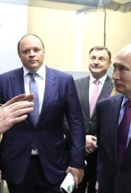 Путин остановил кортеж в Череповце пообщаться с местными жителями на улице города