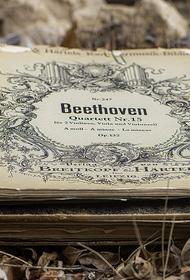 Действительно ли Бетховен был глухим?