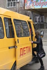 Школьный автобус с детьми попал в аварию из-за табуна лошадей