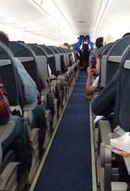 С 14 февраля Россия отменяет чартерные рейсы в Китай