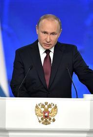 Путин пригрозил аптекам закрытием из-за коронавируса