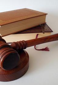 Столичный суд передал органам опеки девочку, которая пять лет провела в медцентре