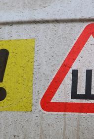 Эксперт объяснил, почему выступает против возвращения знака