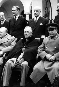 Полковник КГБ ЛССР в отставке: В Ялте Рузвельт и Черчилль уступили Сталину
