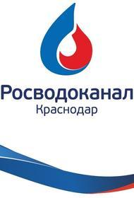 Важность работы «Краснодар Водоканала» отметили в Министерстве ТЭК и ЖКХ