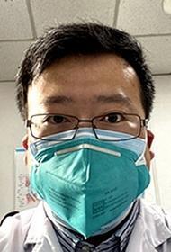 Китайские СМИ опровергли информацию о враче, первым предупредившем об угрозе коронавируса