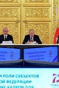 Путин заявил об увеличении количества бюджетных мест в региональных вузах
