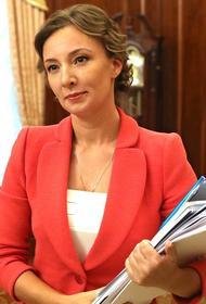 Анна Кузнецова: Эвакуация российских детей из Сирии будет продолжена