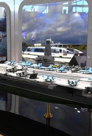Пока вместо авианосцев Россия делает упор на эсминцы и подлодки