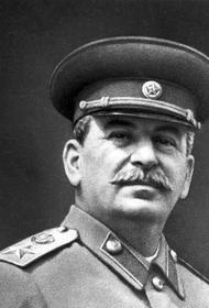 В Москве  вместе с супругой пропал правнук Иосифа Сталина