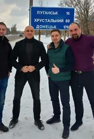 Обмененные «беркутовцы» вернулись в Киев
