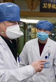 Гражданин США скончался в Китае от коронавируса