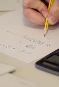 Ученый рассказал о математических методах борьбы с коррупцией